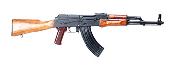 Нарезное оружие - карабины и винтовки