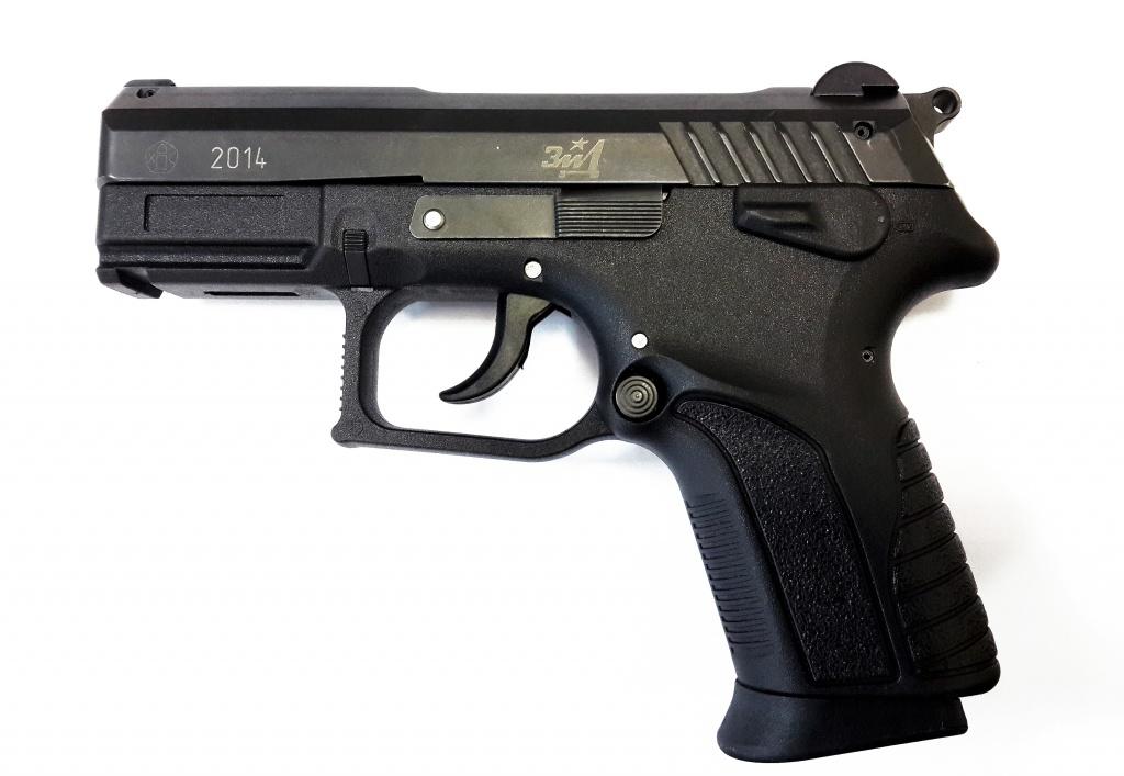 Травматический пистолет walther р50т к10х22