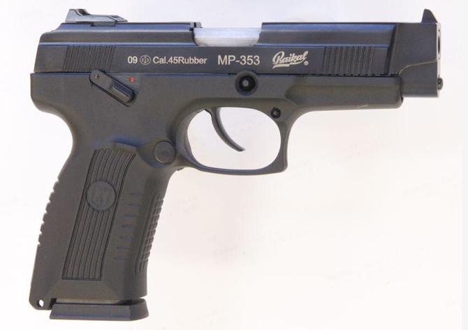 купить пистолет  травматический